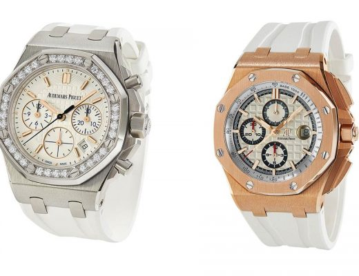The exclusive Royal Oak Offshore Hotel Byblos collection